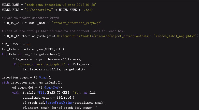 tensorflow Object Detection API使用预训练模型mask r-cnn实现对象检测